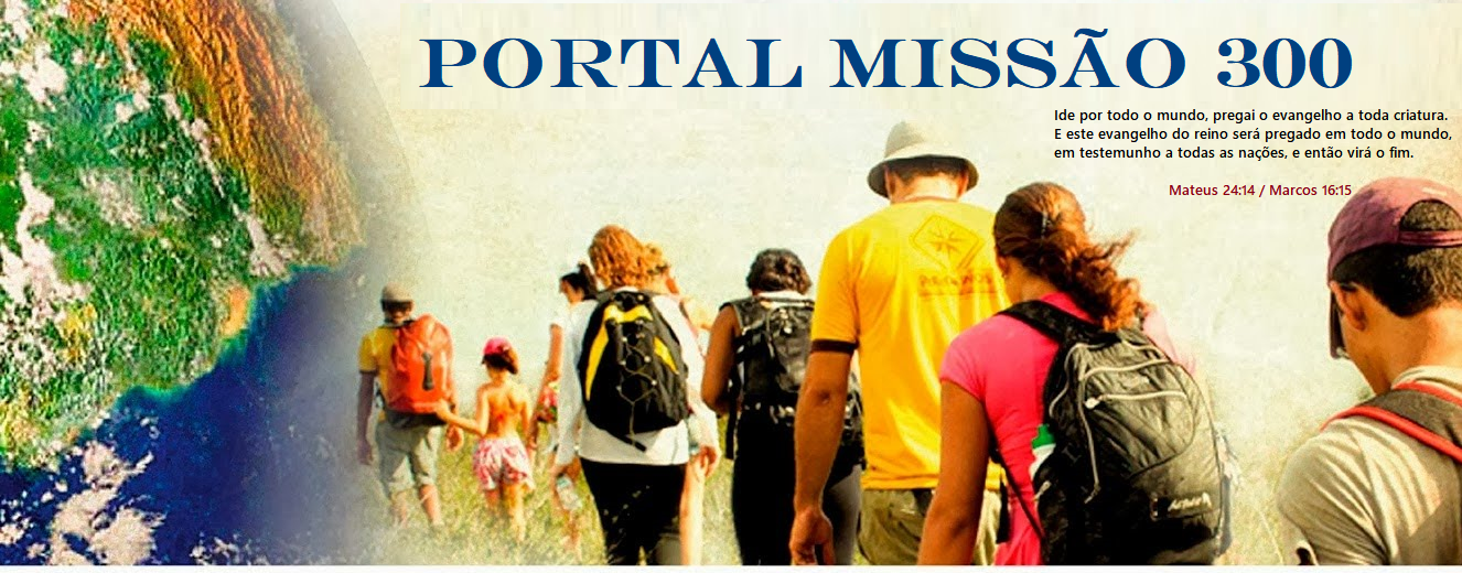 Portal Missão 300